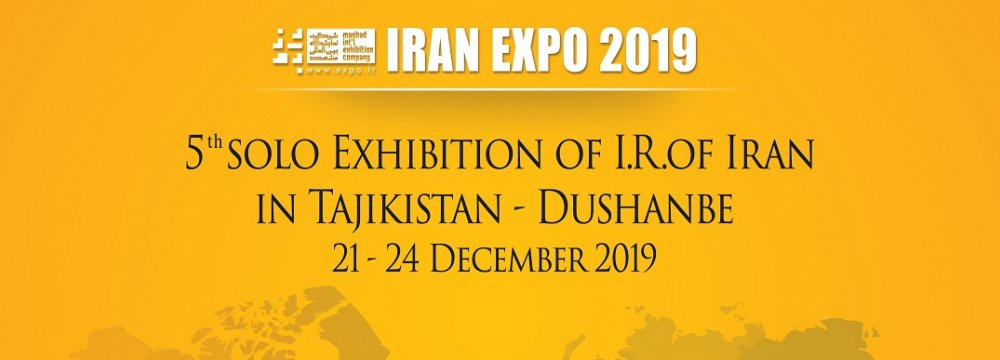Tajikistan to Host Iranian Exhibition in December