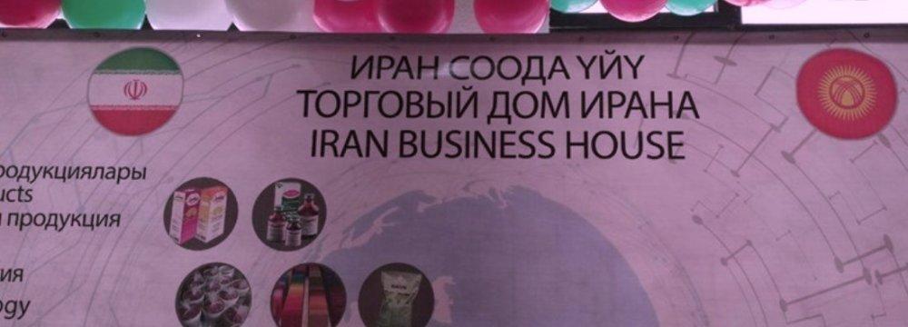 Iran Business Center Opens in Bishkek