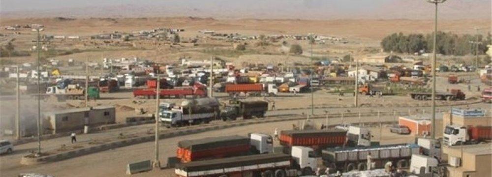 Qasr-e Shirin Agro Exports Earn $55m in Q1