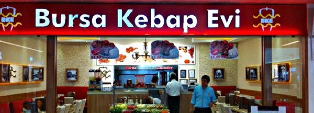 Turkish Chain Restaurant to Open 5 Branches in Iran