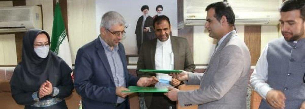 Iran, Afghanistan Sign MoU to Build 2nd Cross-Border Bridge