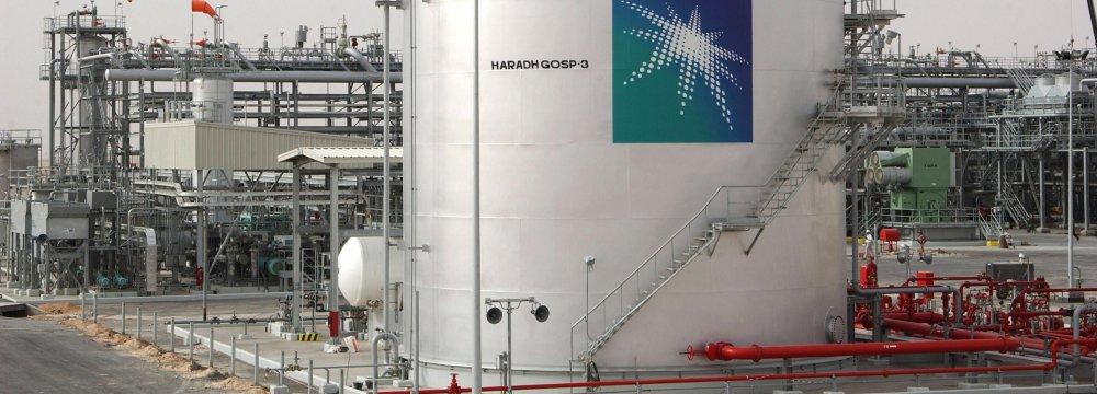 1 Killed in Aramco Pipeline Leak