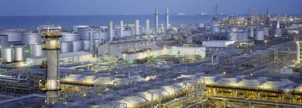 Aramco's Tentative Value  Put at $1-1.5 Trillion