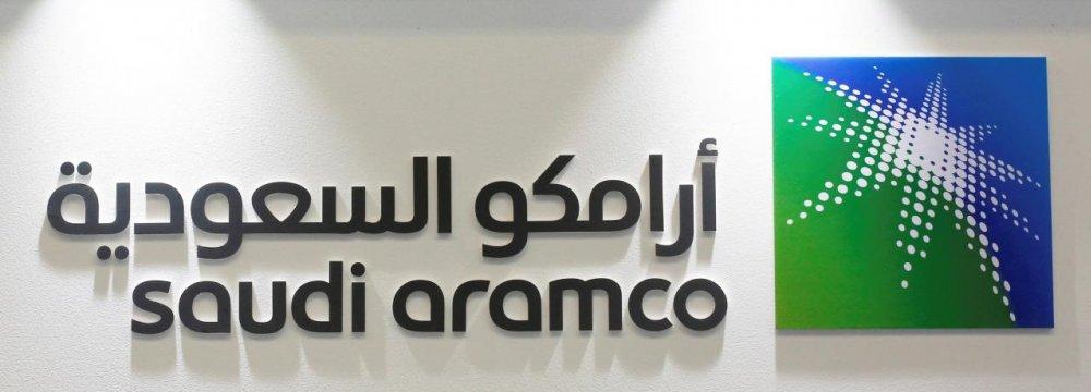 Hong Kong, London, New York Shortlisted for Aramco IPO