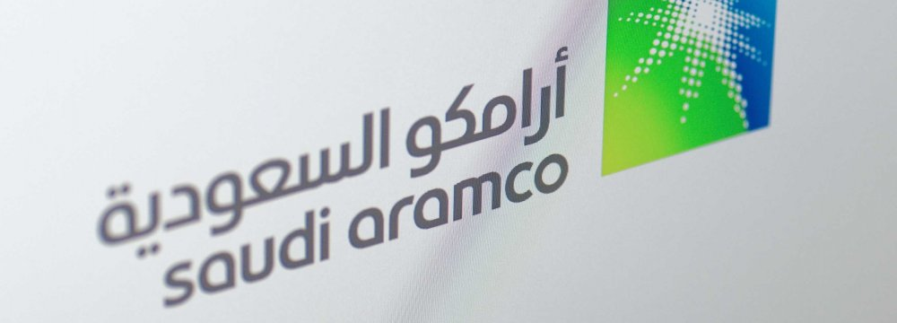 Saudi Aramco Ready for IPO in H2 2018