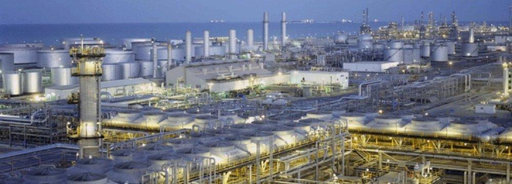 Halliburton Wins Aramco Gas Contract