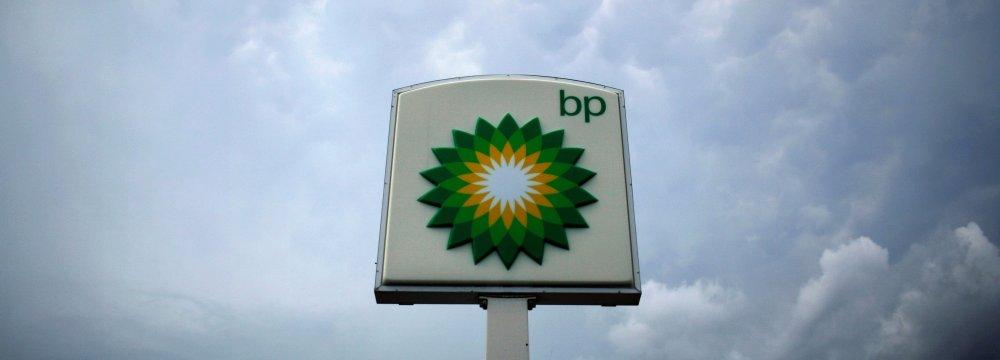 BP Reports Oil Spill in Alaska