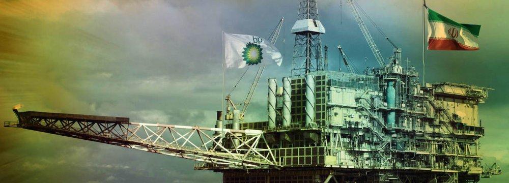 BP Suspends Work on Rhum Gas Field
