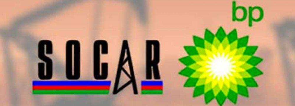 SOCAR, BP Sign Production Sharing Deal