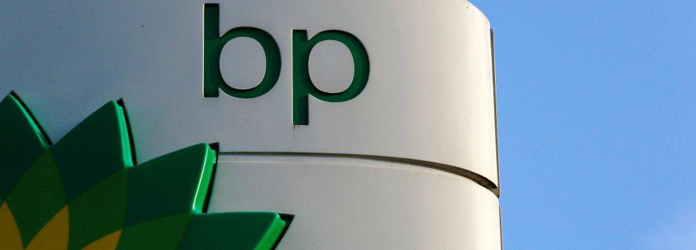 BP's Profits Surge to $6.2b
