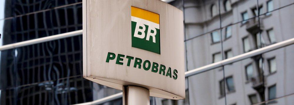 Brazil Suspends $5.2b Sale of Petrobras Unit