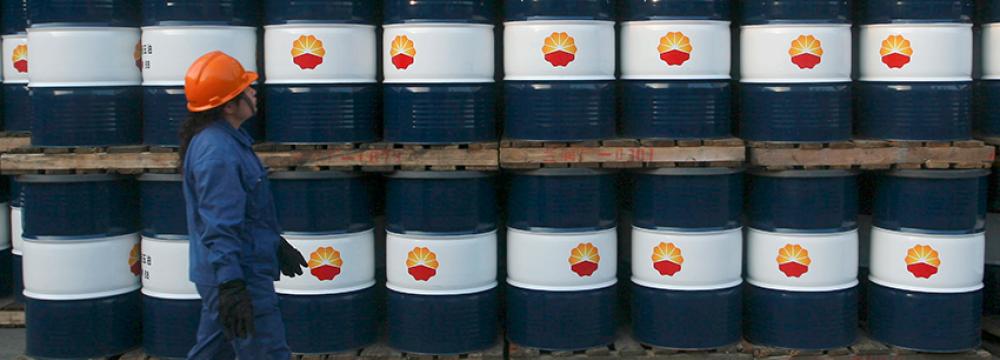 China Oil Demand to Peak in 2040