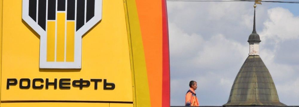 CEFC to Invest $9b in Rosneft