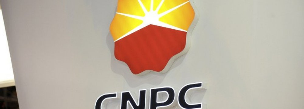 A change in ownership structure would mean that CNPC would shoulder 80%  of the cost of the project.