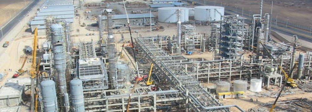 Isfahan Oil Refinery
