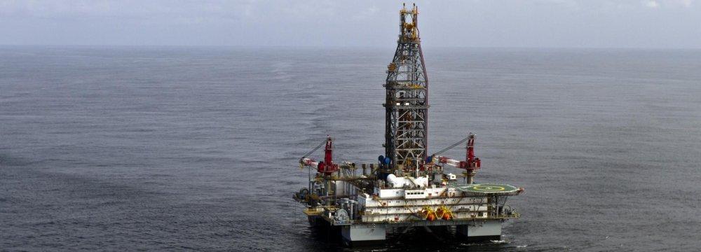 Do Oil Companies Produce Natural Gas