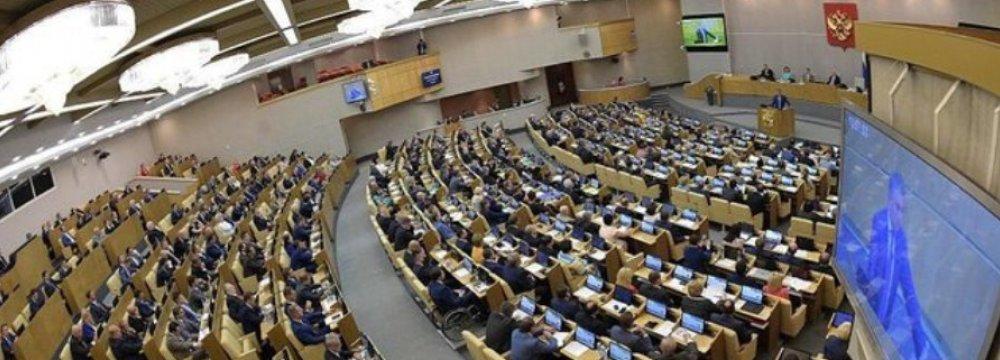 Duma Endorses Iran-EEU Free Trade Zone Deal