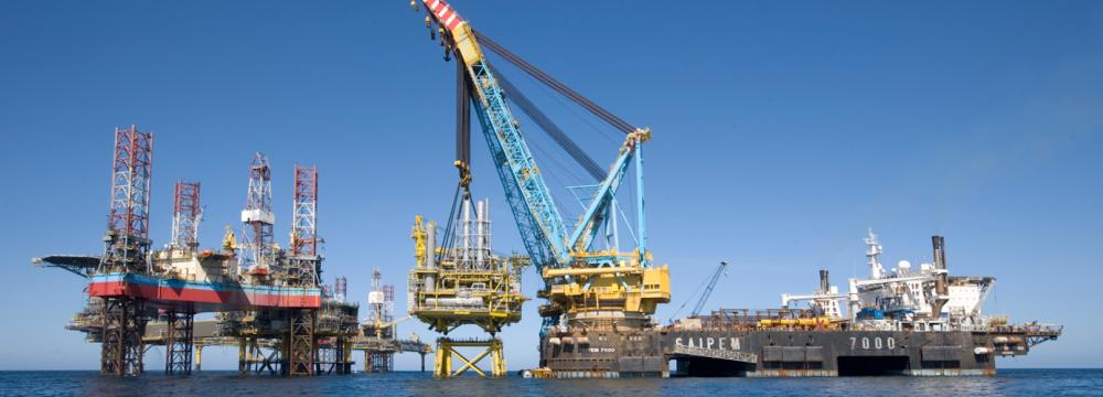 Egypt to Issue Global Oil Exploration Tender