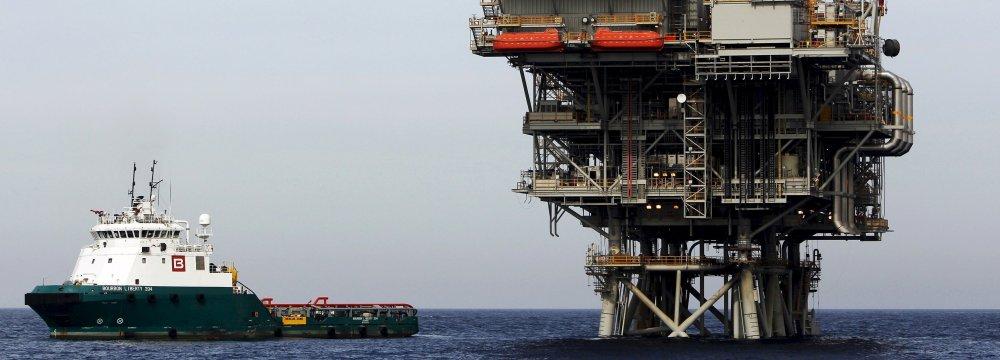 Egypt Eyes $10b in Hydrocarbon FDI