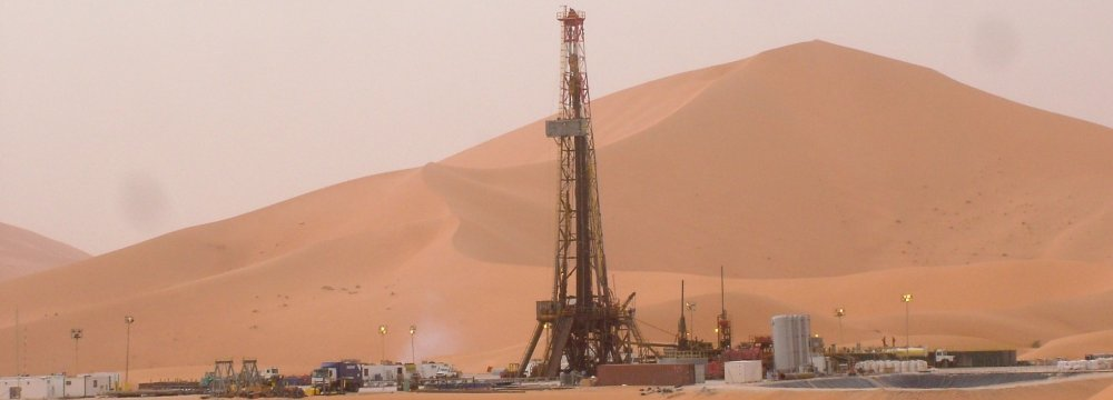 Huge Gas Discovery Off Egypt Sign of More