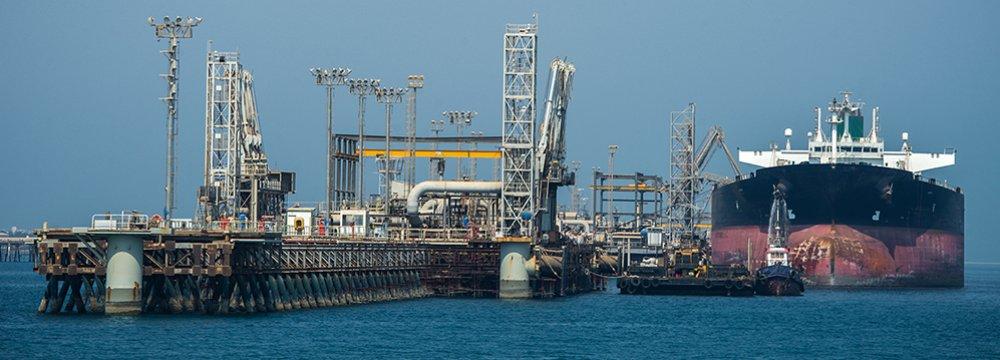 Iran Oil Exports Dip Sharply