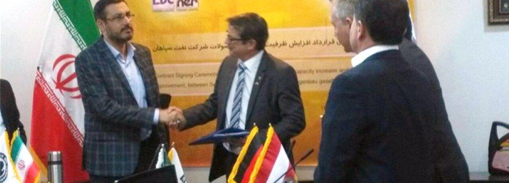 German ADL Signs Oil, Gas Technology Transfer Deal