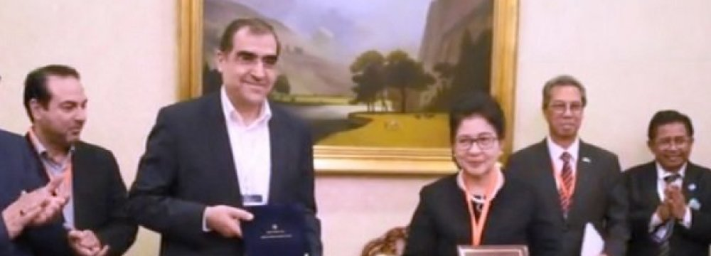 Iran, Indonesia Sign MoU to Boost Health Cooperation