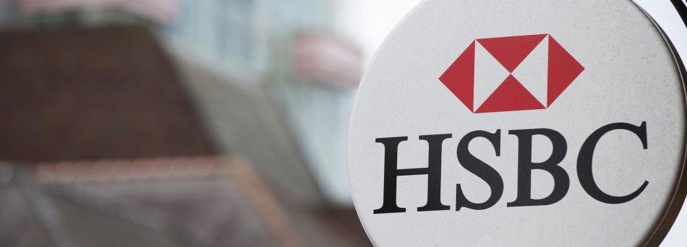 HSBC Wins Mandate on $100b Aramco IPO
