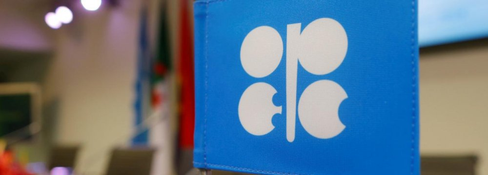 OPEC and other producers have agreed to cut production by 1.8 million bpd until next March.