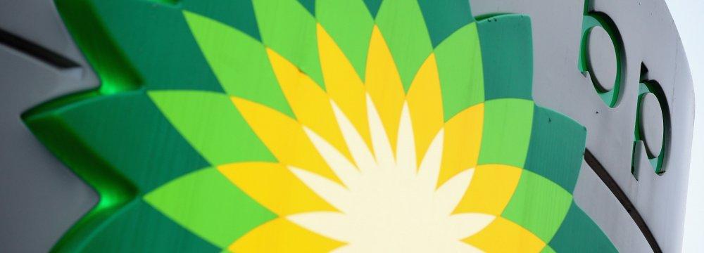 Iraq Asks BP to Develop Kirkuk Fields