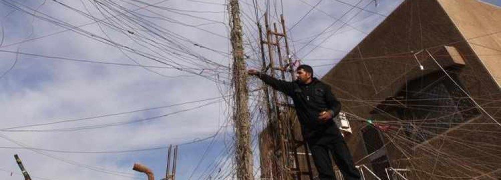 Iraq Denies Saudi Power Agreement
