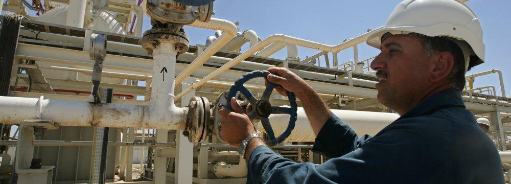 Iraq Boosts Kirkuk Refinery Output
