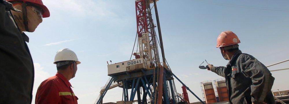 Iraq Drills Oil Near Iran Border