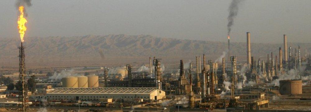 Iraq Seeks Investors to Build Refinery