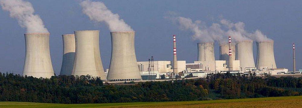 Japan Energy Plan Backs Nuclear Power Role