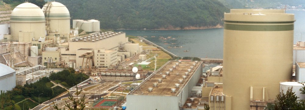 Japan to Discuss Energy Policy Revision