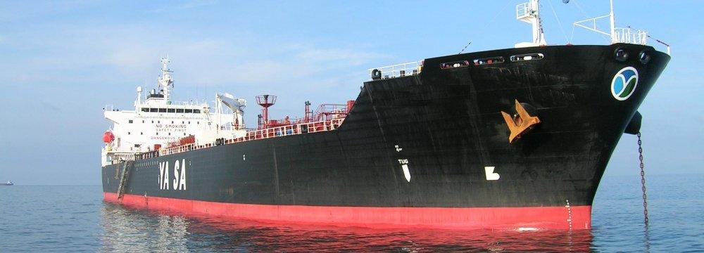 Japan Seeks US Sanctions Waiver