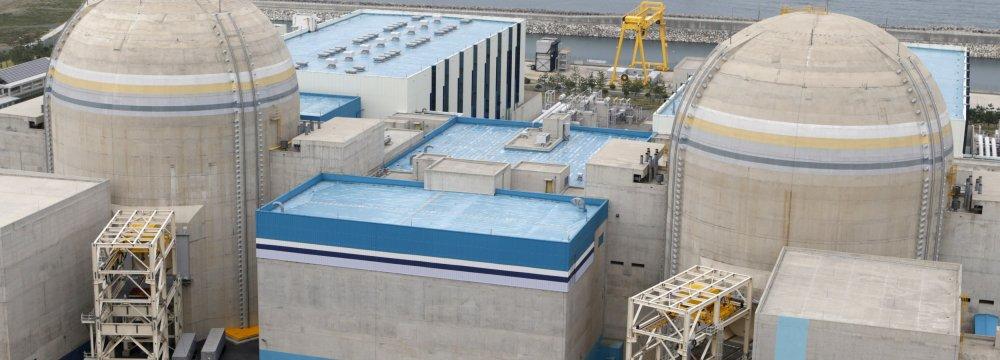 South Korea Retires Major Nuclear Reactor