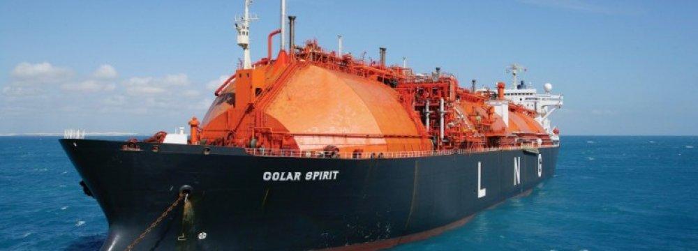 Trinidad Signs LNG Export Deal With Venezuela