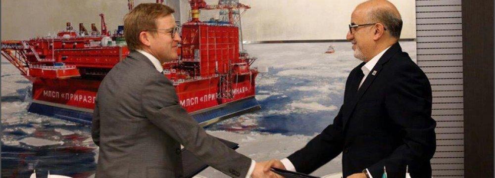 Gazprom Neft, OIEC Sign Oilfield MoU