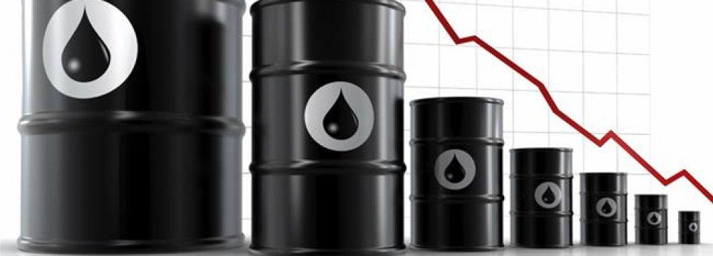 Moscow, Riyadh Discuss Easing Global Oil Cuts
