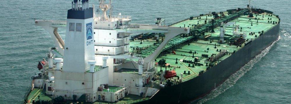 Iraq Delays Oil Auction