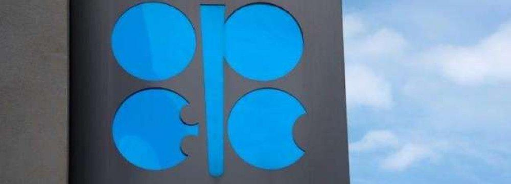 Novak, Falih Reaffirm Deal for Million-Barrel Oil Boost