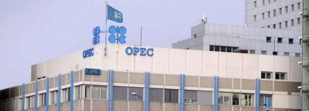 Barkindo: Worst Over for International Oil Market