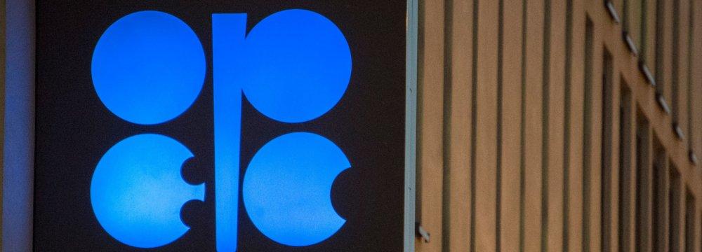 OPEC Compliance Hits 89%