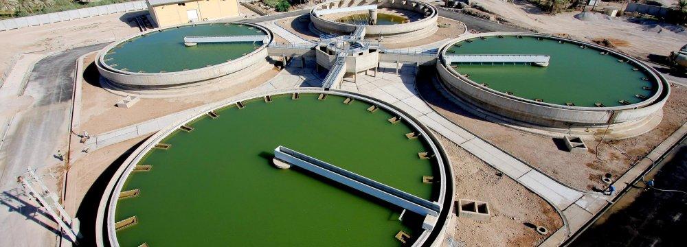 Veep to Inaugurate Wastewater Facility