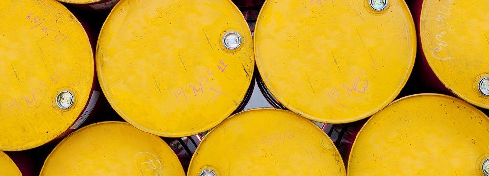 Iran Crude Near $47