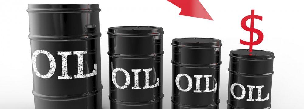 Crude Prices Plummet as Harvey Hammers Market