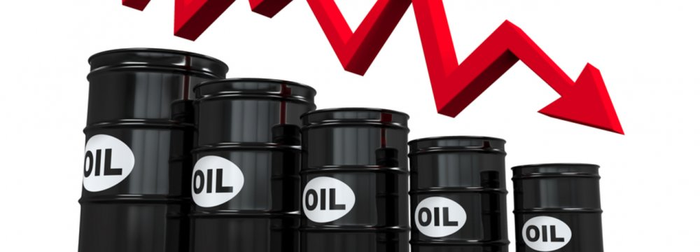 Oil Prices Dip