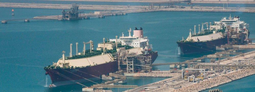 Qatar, Turkey Sign LNG Deal